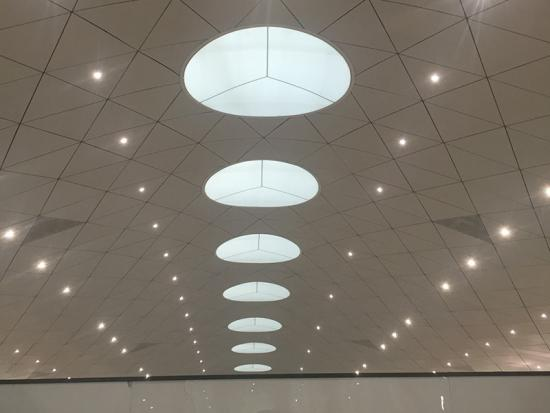 China Fireproofing Airport Shade Ceiling