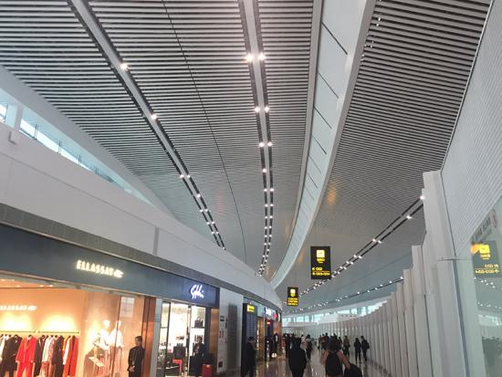 China Airport Membrane Ceiling