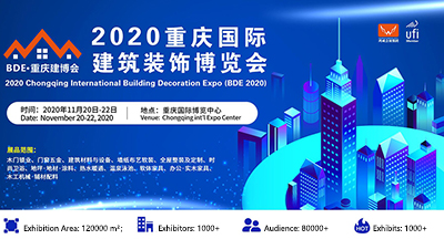 Chognqing International Building Decoration Expo 2020